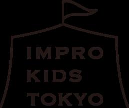 IMPRO KIDS TOKYO